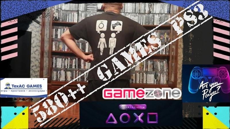 Коллекция игр PS3. Второй заход в ТехАС Games игры PS Vita, PSP, PS2, Xbox360