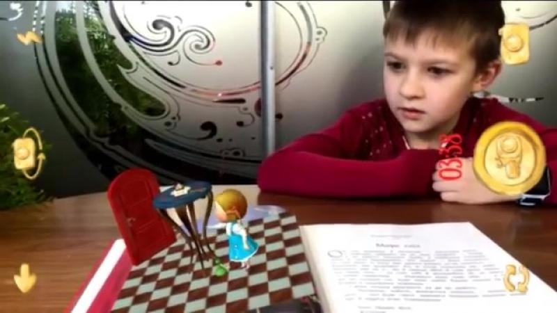 Алиса в Стране чудес gapchinska Плагиат Акции от Евроопта