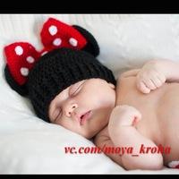 модные вязаные шапки и аксессуары для детей вконтакте