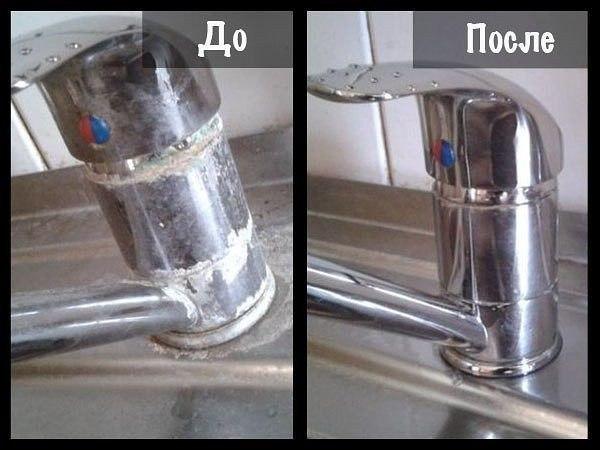 Чем очистить известковый налет с крана в домашних условиях