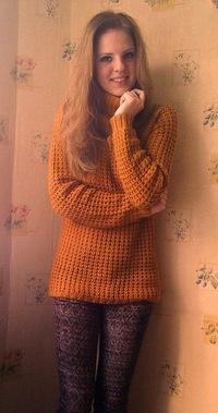 Ируня Кицуня, 30 августа 1990, Керчь, id201264825
