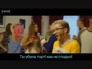 ДЖАРАХОВ - ПЬЁМ (если бы песня была о том, что происходит в клипе)
