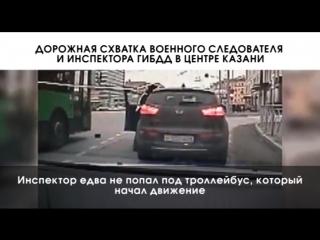 Анонс новостей: В центре Казани военный следователь из Саратова сбил инспектора ГИБДД