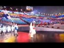 2018 Pyongyang Olympics Winter Games opening ceremony