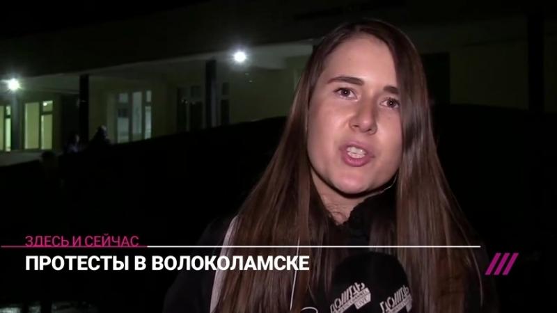Мы мучаемся а они деньги хапают нападения на чиновников и новый лидер оппозиции на стихийном протесте в Волоколамске