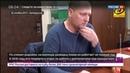 Новости на Россия 24 • В Белоруссии показали допрос украинского шпиона
