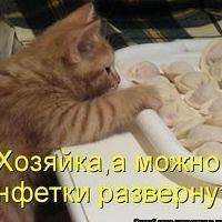 Маргарита Коноваленко, 2 апреля 1994, Находка, id226681652