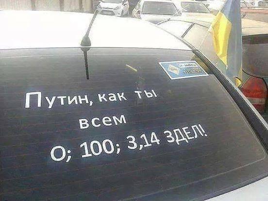 """Очередной """"путинский гумконвой"""", состоящий из более чем 160 автомобилей, прибыл на границу с Украиной - Цензор.НЕТ 8634"""