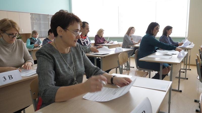 В Курске Единый госэкзамен сдавали родители школьников