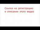 Пассивный_заработок_на_PTP_платформе_по_0_5_рублей_за_1_клик__переход_по_вашей