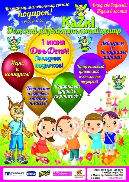 Вход на праздник осени в детском саду музыка