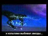 Красивая музыка о нежности и любви (Арабатский конь)