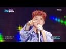 [HOT] - Rooftop , 엔플라잉 - 옥탑방 Show Music core 20190119