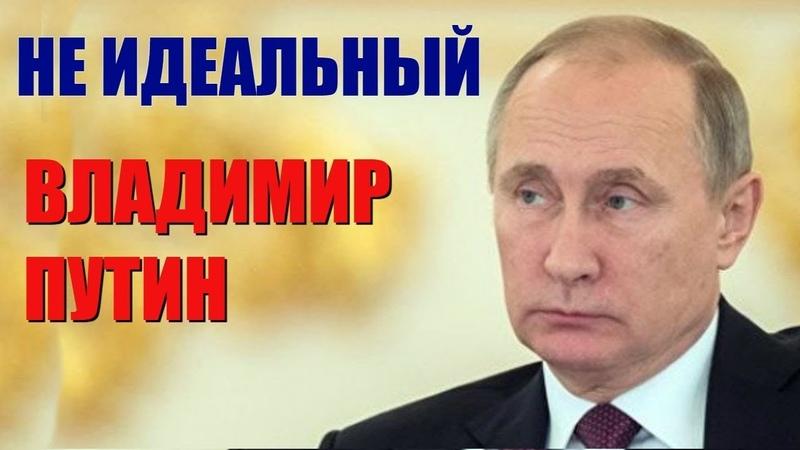 ✅ Только Путин это знает, как мы выжили.