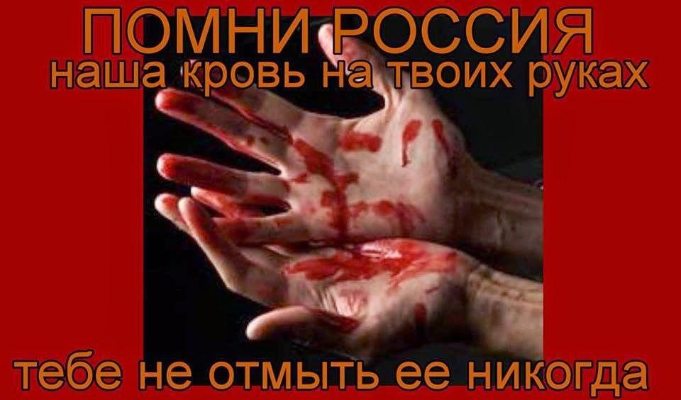 """""""Война против Украины - позор и преступление!"""": антивоенные пикеты российской интеллигенции в Москве закончились задержаниями - Цензор.НЕТ 9390"""
