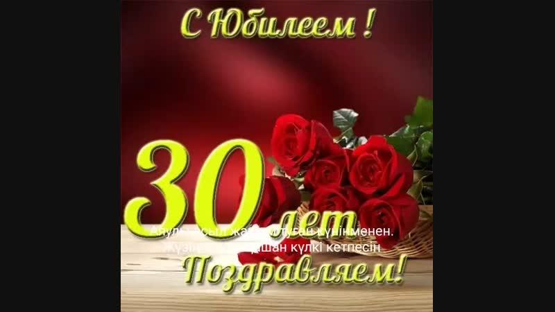 VID_24190815_171313_390.mp4
