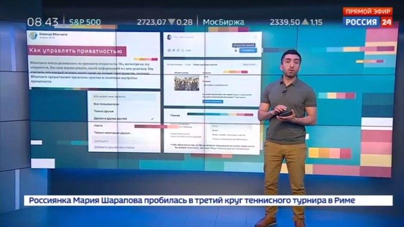 Вести.net. ВКонтакте забанила бюро кредитных историй » Freewka.com - Смотреть онлайн в хорощем качестве