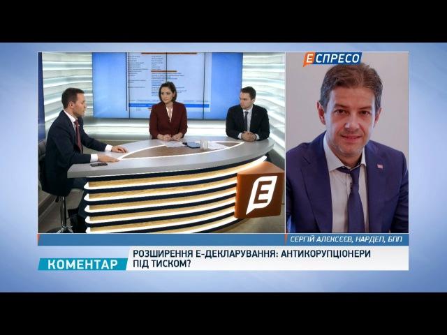 Е-декларування: помста парламентарів антикорупціонерам?