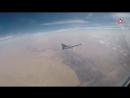 Кадры бомбардировки террористов в Сирии экипажами самолетов Ту-22М3