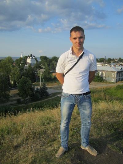 Александр Котлов, 1 октября , Череповец, id116443726