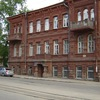 Музей истории города Самары им. М.Д.Челышова