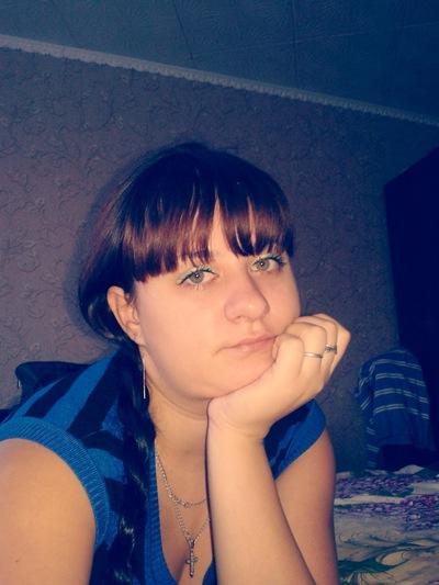 Диана Ксенофонтова, 30 ноября 1995, Екатеринбург, id201856655