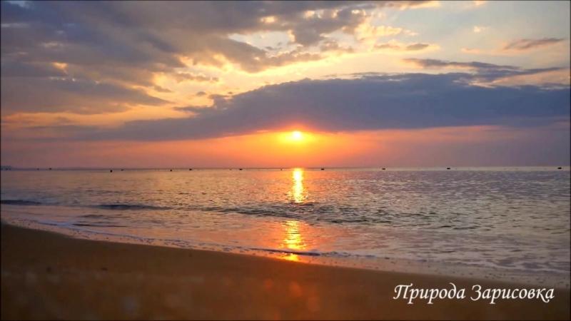 Море это вечное движение и любовь вечная жизнь Анника Тор