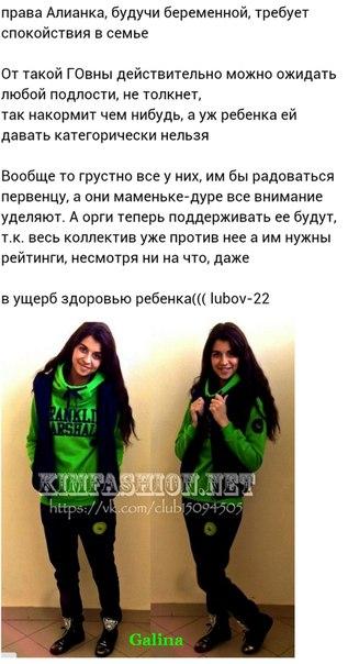 Гобозовы    Александр и Алиана. - Страница 21 YxAnBXdErc8