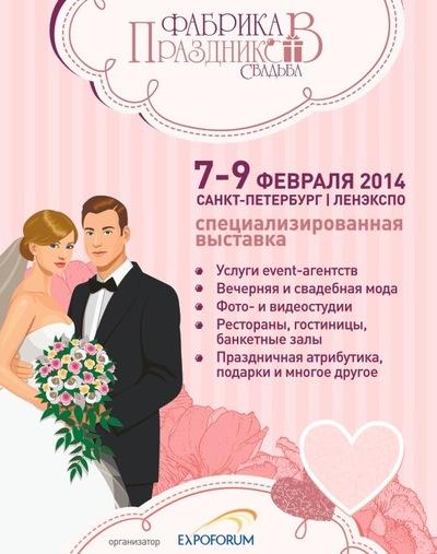Exhibition Salon, 7 февраля , Санкт-Петербург, id125853861