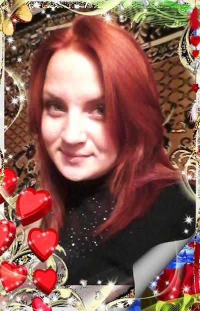 Анастасия Ершова, Куса, id207296707