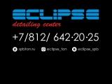 Eclipse detailing center услуги
