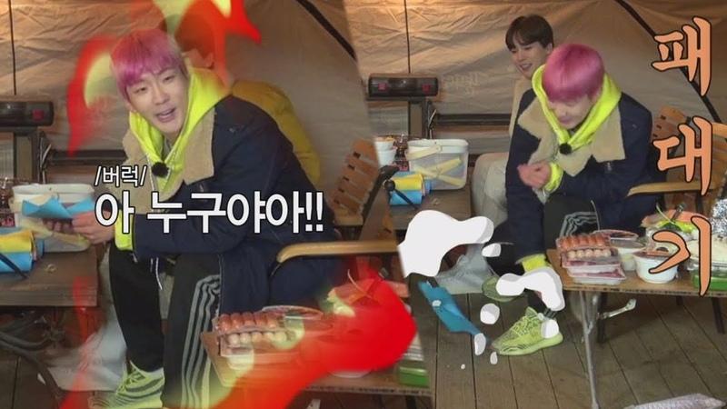 [선공개] 칭찬이 없잖아!!♨ 롤링페이퍼에 버럭 하는 이승훈(Lee Seung-hoon)(ㅋㅋ) 어썸피드(awesomefeed) 20회