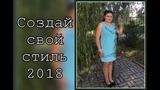 Сулейманова Гульнара -