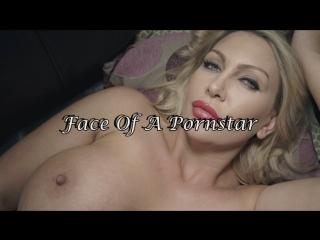 Face Of A Pornstar ( Сексуальная, Приват Ню, Private Модель, Nude 18+ )