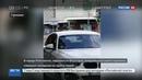 Новости на Россия 24 Убийство в Ройтлингене влюбленный беженец убил беременную женщину