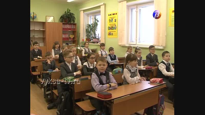 Выкса-МЕДИА: школьникам - о правах человека