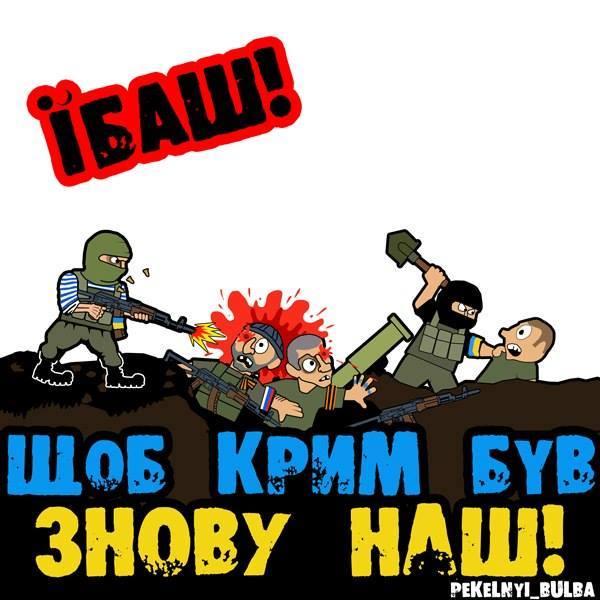 За последние месяцы Россия перебросила более тысячи единиц военной техники на Донбасс, - генсек НАТО - Цензор.НЕТ 8653