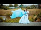 Инна и Валентин. Свадебный клип 2014