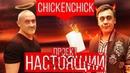 PRoМысли. Дмитрий Портнягин ака Трансформатор. Опасный обман.