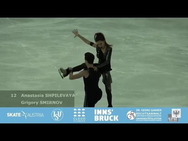 Анастасия Шпилевая Григорий Смирнов Free Dance 2018 Inge Solar Memorial