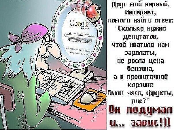 Фото №456243501 со страницы Надежды Гордиенко