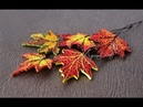 Quilling Tutorial - Fall Leaves (Fall Wreath - part 1 of 6)