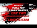 LIVE 🔴 FIBA 3x3 World Tour 2018 Prague Masters 2018 Day Two