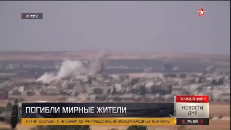 Жертвами авиаудара коалиции по провинции Дейр-эз-Зор стали 20 человек