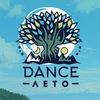 Dance Лето - Танцевальный кемпинг на Байкале