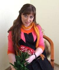 Катерина Ивайловская