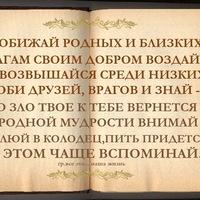 Анкета Виктор Глебов