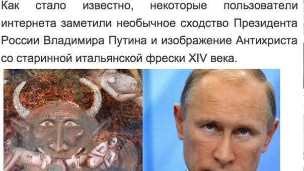 Не исключено прямое военное вторжение России в Украину, - уполномоченный ФРГ по сотрудничеству с РФ - Цензор.НЕТ 4752