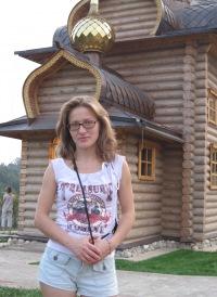 Людмила Козлова, 25 ноября 1980, Заинск, id182786651