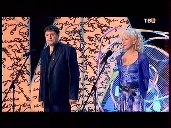 Юмористы Ирина Борисова и Алексей Егоров (Последнее свидание)